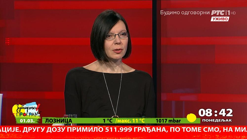 Драгана Станојевић на РТС говорила о збиркама за припрему ЗИ